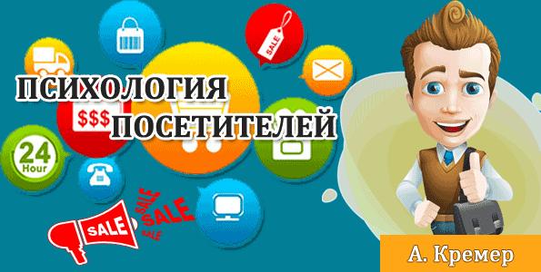 sposoby-uvelichenija-prodazh-v-magazine
