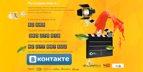 реклама видео вконтакт