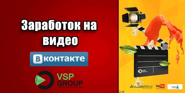 Фото и видео в контакте — photo 1