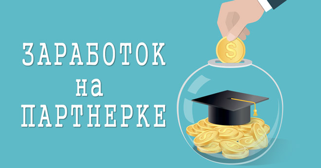 zarabatyvat-na-internet-magazine-7-vidov-i-sposobov (3)