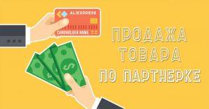 zarabatyvat-na-internet-magazine-7-vidov-i-sposobov (4)