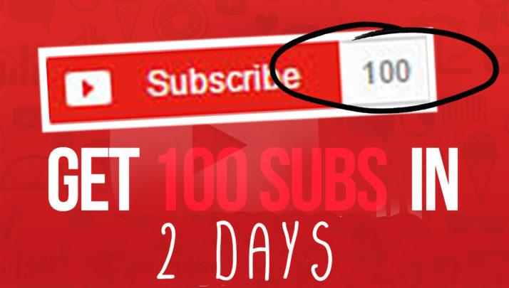 100 подписчиков на ютубе