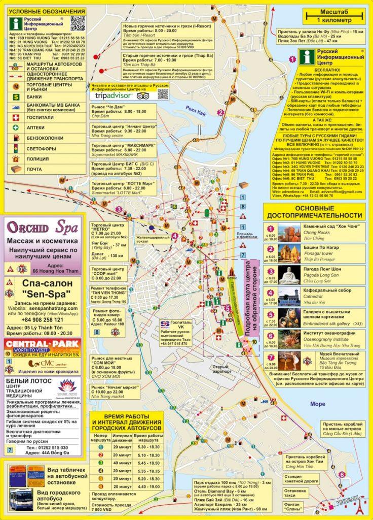 karta Njachanga novaja