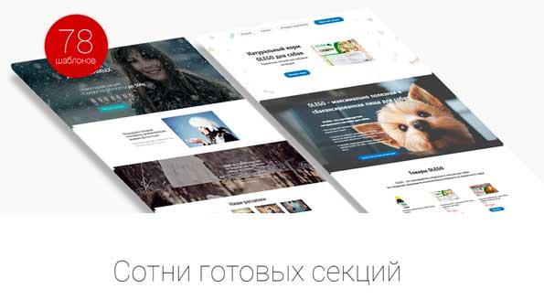 Designer-Landing-Page