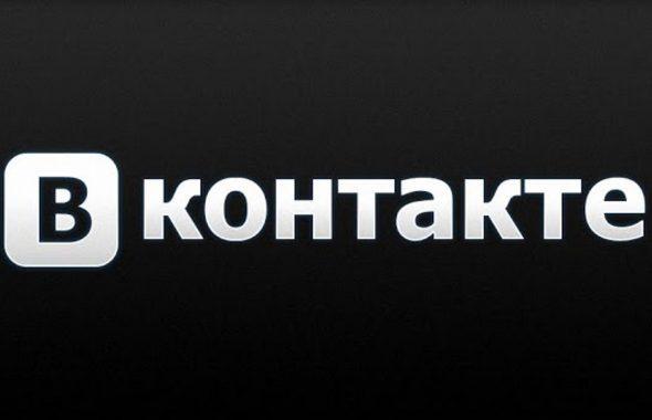 Раскрутка страницы Вконтакте