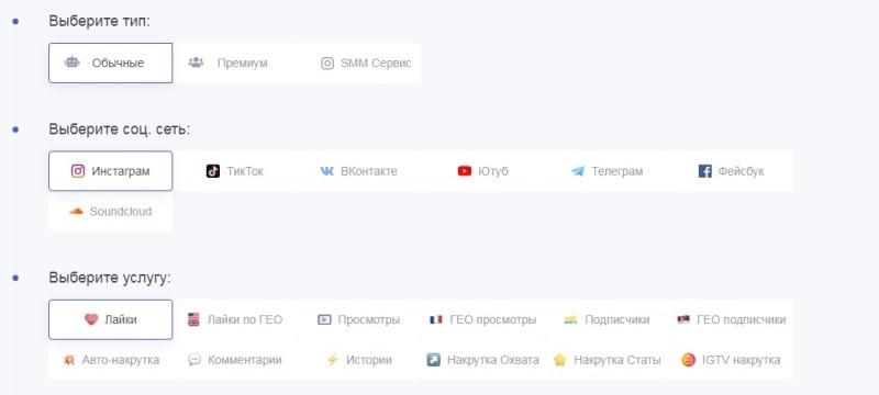 fastpromo.ru
