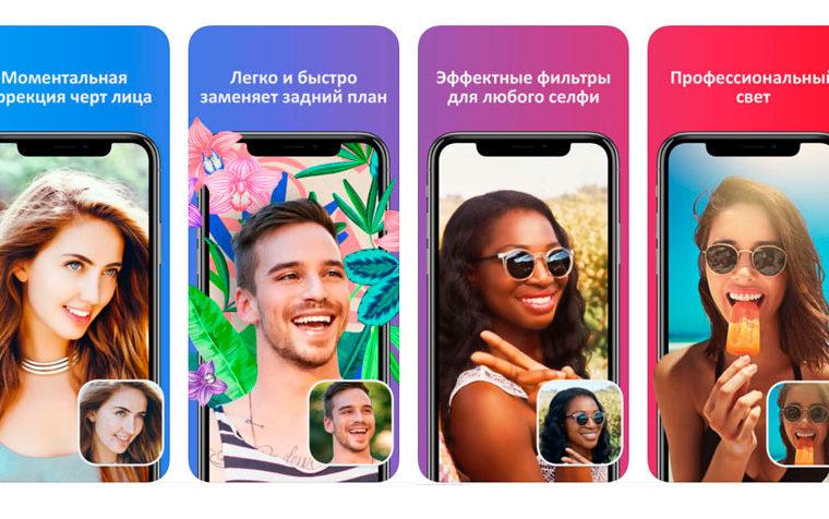 Бесплатные-приложения-для-фото-в-инстаграм