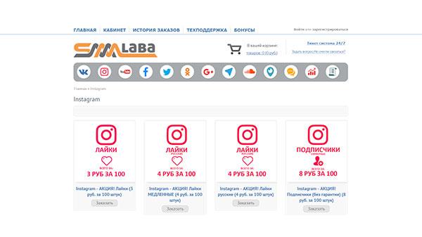 Биржа Инстаграм рекламы – smmlaba