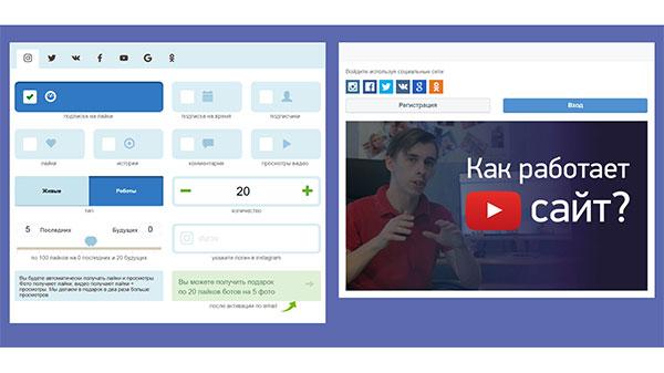 Накрутка подписчиков в Инстаграме онлайн - Likemania