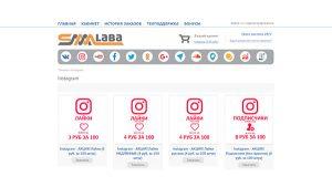 Накрутка подписчиков в Инстаграме онлайн - Smmlaba