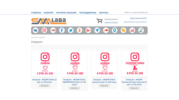 Приложение для накрутки подписчиков Инстаграме – Smmlaba