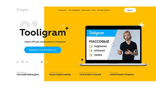 Накрутка подписчиков в Инстаграме онлайн - Tooligram
