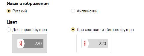 иконка икс для сайта