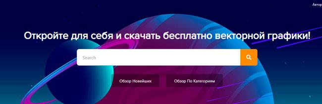 www.vecteezy