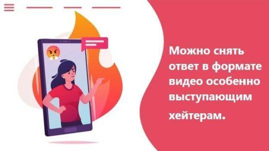 накрутка подписчиков в инстаграме бесплатно онлайн