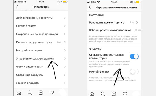 Kak-zakryt-kommentarii-v-Instagrame