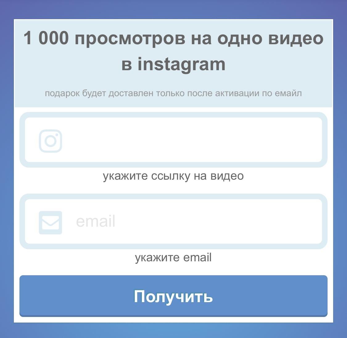 накрутка подписчиков инстаграм через телеграм бесплатно