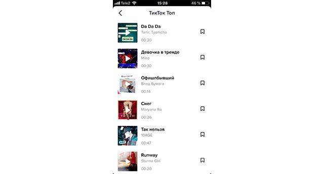 популярные песни