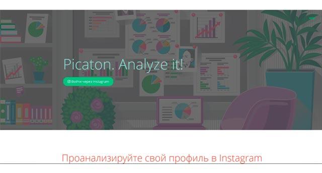 picaton.com
