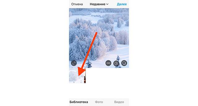 Фото в Инстаграм про зиму