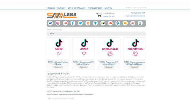Smmlaba.com