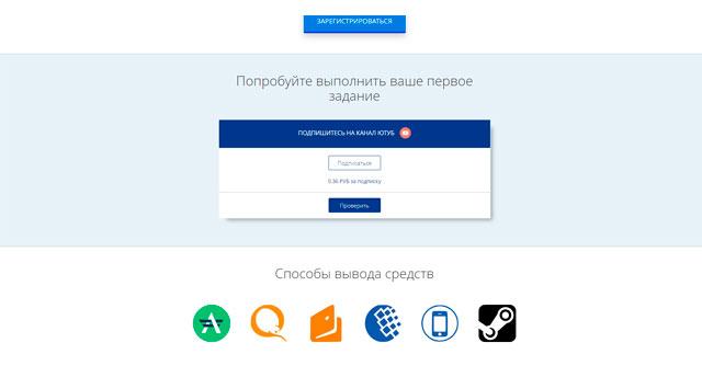 Vktarget.ru биржа
