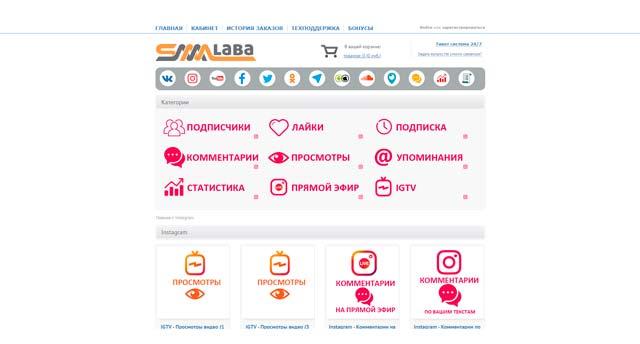 Smmlaba.com магазин по накрутке