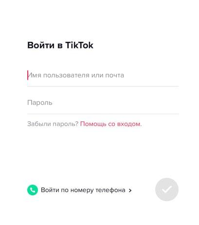 доступ-к-аккаунту-не-дает