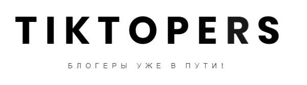 блоггеры сайт
