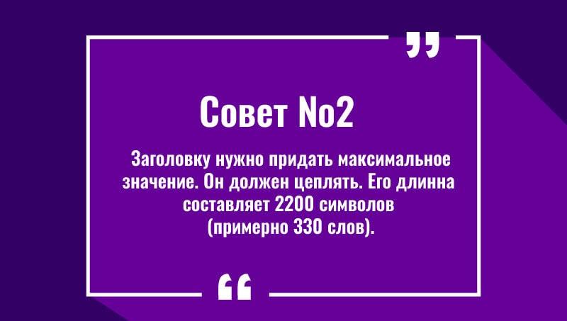типографика-в-инстаграм