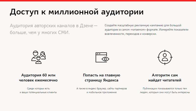 агентство-по-нативной-рекламе