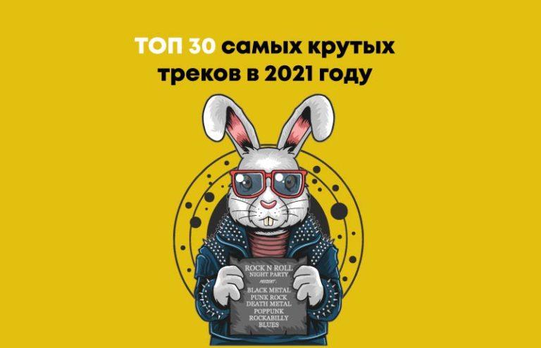 топ подписчиков в инстаграме 2021