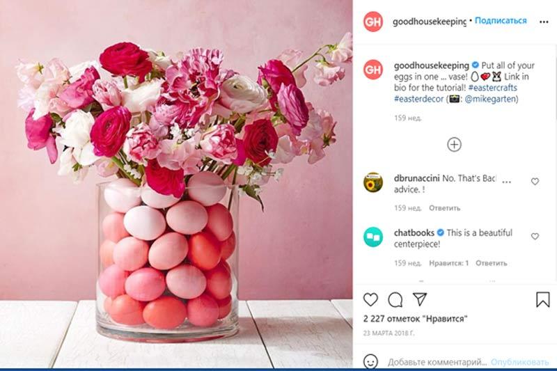 накрутка подписчиков в instagram бесплатно