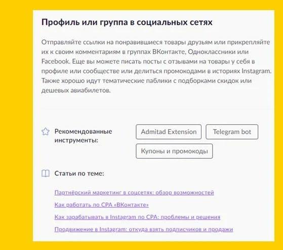 бесплатно накрутить подписчиков инстаграм