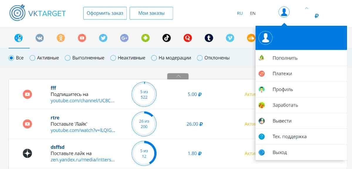 скрин сайта vktarget